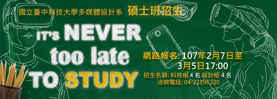 It's never too late to study!